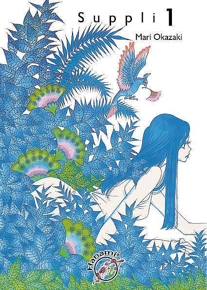 Mari Okazaki, Suppli, tom 1, okładka
